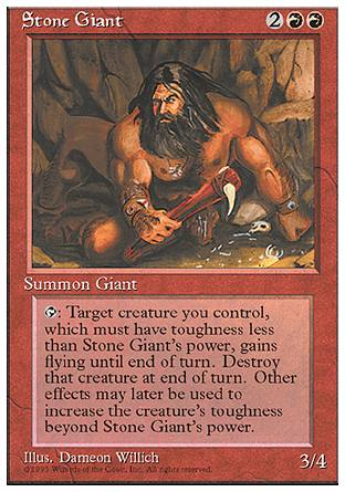 Stone Giant, 4th Edition