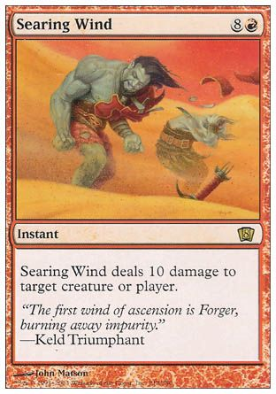 Searing Wind, 8th Edition