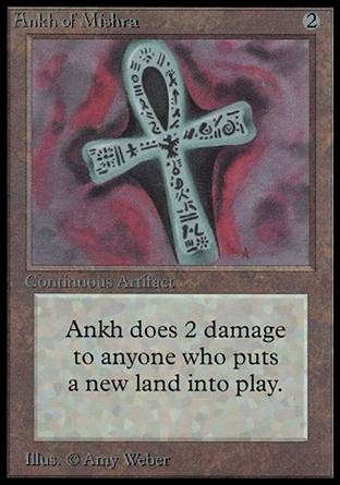 Ankh of Mishra, Alpha