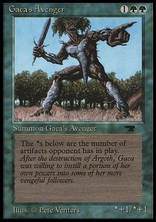 Gaea's Avenger, Antiquities