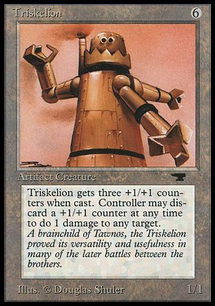 Triskelion, Antiquities