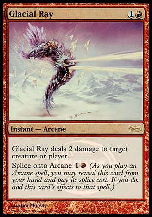 Glacial Ray, Arena League