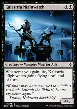 Kalastria Nightwatch, Battle for Zendikar