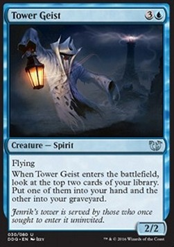Tower Geist, Blessed vs Cursed