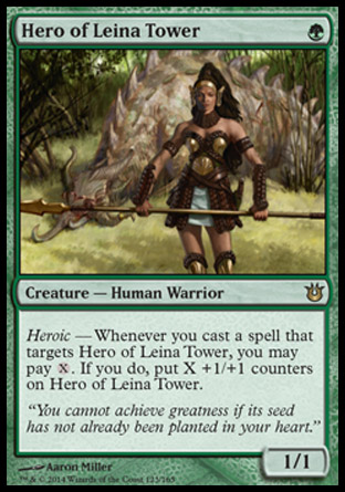 Hero of Leina Tower, Born of the Gods