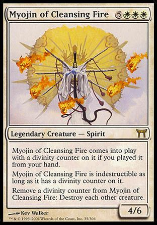 Myojin of Cleansing Fire, Champions of Kamigawa