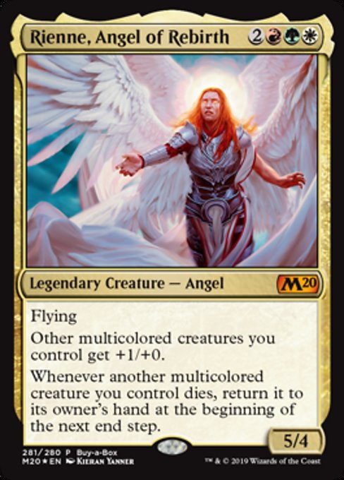 Rienne, Angel of Rebirth, Buy a Box Promos