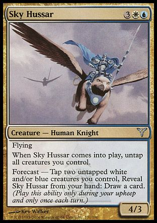 Sky Hussar, Dissension