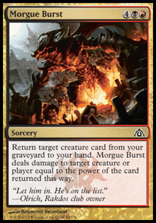 Morgue Burst, Dragons Maze