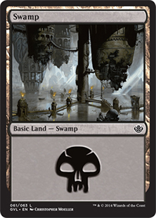 Swamp, Duel Decks Anthology