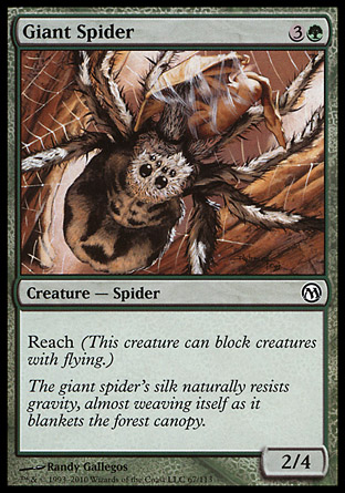 Giant Spider, Duels of the Planeswalkers