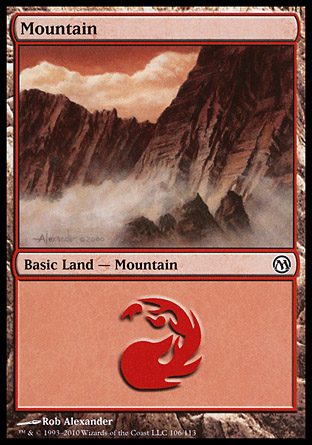 Mountain, Duels of the Planeswalkers