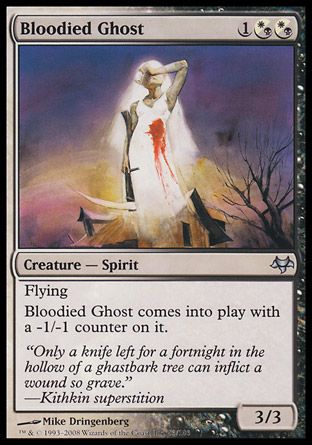 Bloodied Ghost, Eventide