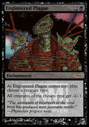 Engineered Plague, Friday Night Magic