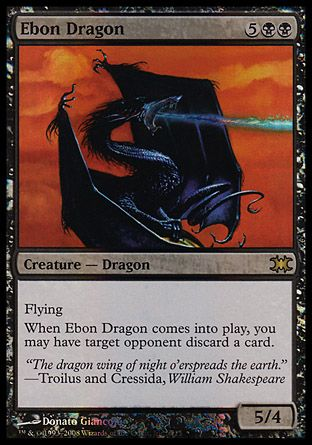 Ebon Dragon, From the Vault Dragons
