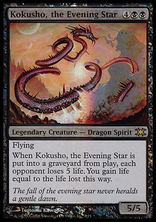 Kokusho, the Evening Star, From the Vault Dragons