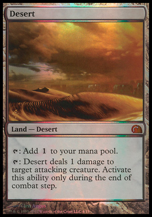 Desert, From the Vault Realms