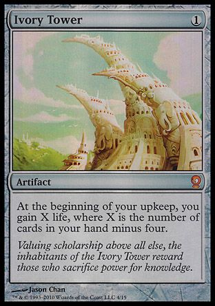 Ivory Tower, From the Vault Relics
