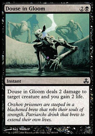 Douse in Gloom, Guildpact