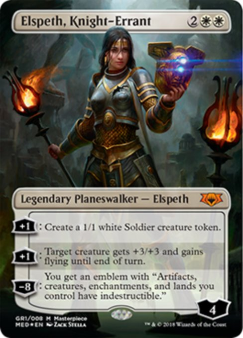 Elspeth, Knight-Errant, Guilds of Ravnica Mythic Edition