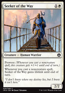 Seeker of the Way, Iconic Masters