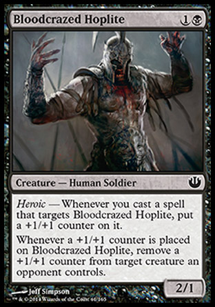 Bloodcrazed Hoplite, Journey into Nyx