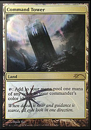 Command Tower, Judge Gifts