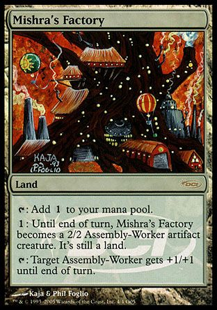 Mishra's Factory, Judge Gifts