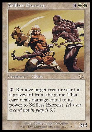 Selfless Exorcist, Judgment