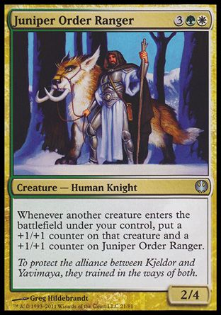 Juniper Order Ranger, Knights vs Dragons