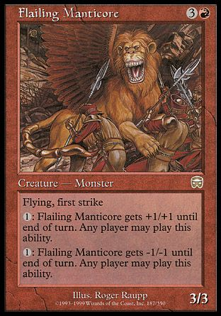 Flailing Manticore, Mercadian Masques