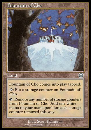 Fountain of Cho, Mercadian Masques