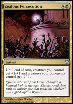 Zealous Persecution, Modern Event Deck 2014