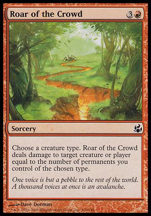 Roar of the Crowd, Morningtide