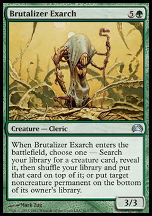 Brutalizer Exarch, Planechase 2012