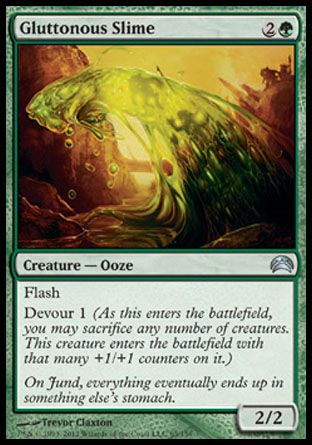 Gluttonous Slime, Planechase 2012