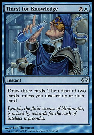Thirst for Knowledge, Planechase