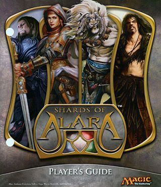 Shards of Alara Player's Guide, Players Guides