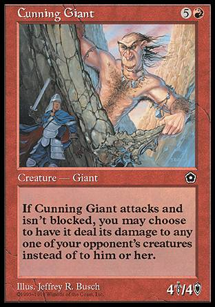 Cunning Giant, Portal Second Age