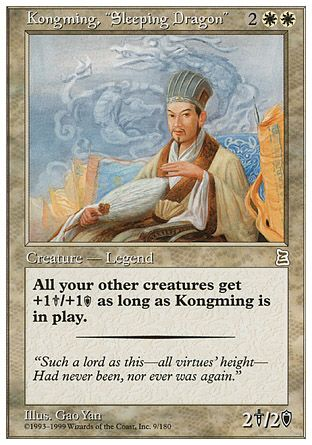 Kongming, Sleeping Dragon, Portal Three Kingdoms