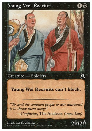 Young Wei Recruits, Portal Three Kingdoms