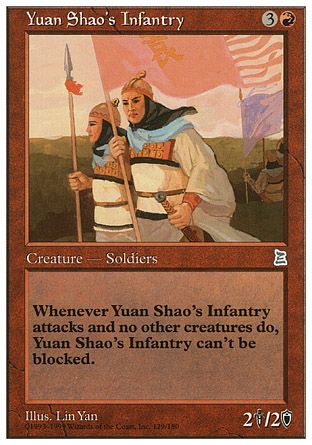Yuan Shao, the Indecisive, Portal Three Kingdoms