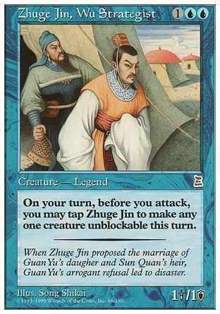 Zhuge Jin, Wu Strategist, Portal Three Kingdoms