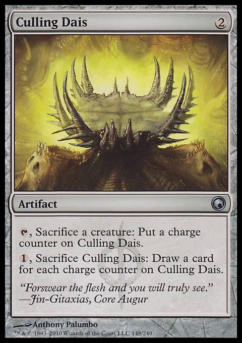 Culling Dais, Scars of Mirrodin