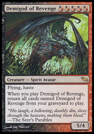 Demigod of Revenge, Shadowmoor