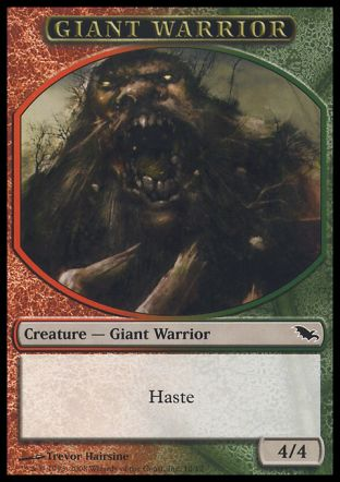 Giant Warrior token, Shadowmoor