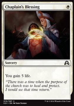 Chaplain's Blessing, Shadows over Innistrad