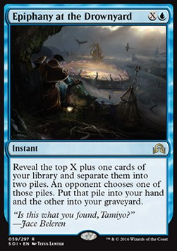 Epiphany at the Drownyard, Shadows over Innistrad