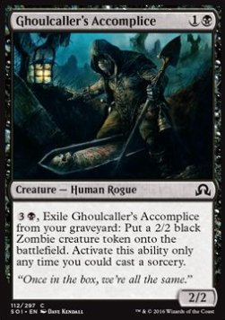 Ghoulcaller's Accomplice, Shadows over Innistrad