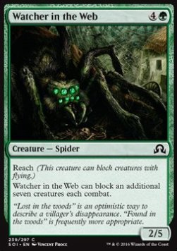 Watcher in the Web, Shadows over Innistrad
